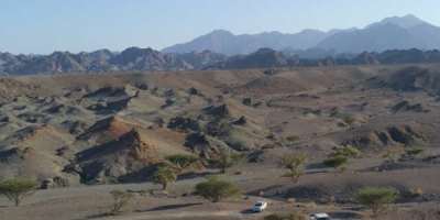Oman to launch US $260mn mining venture