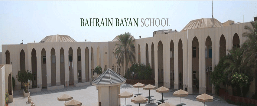 Bahrain Bayan School